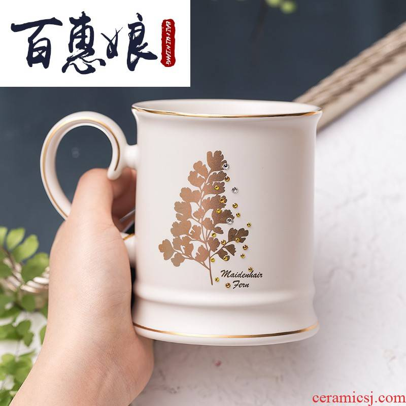 (niang mark cup northern wind leaves simple ceramic ipads China coffee lovers new tide water cup men in the new Year