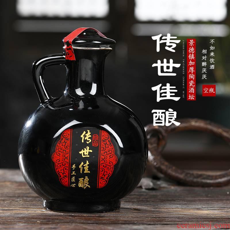 Jingdezhen ceramic bottle 1 kg pack box seal wine jars empty bottles of restoring ancient ways household hip flask can be customized