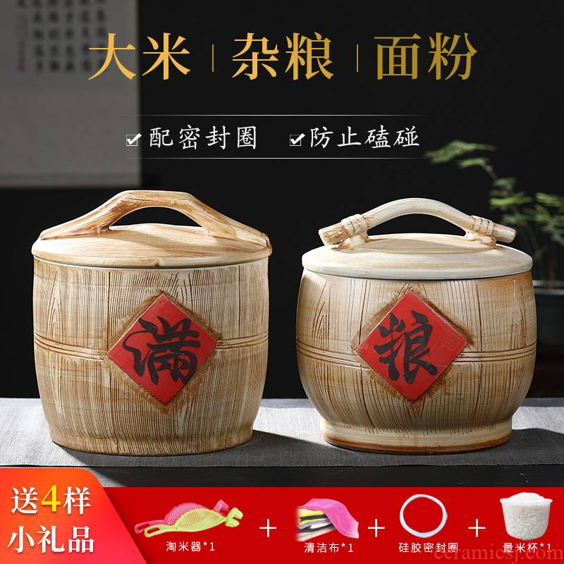Jingdezhen ceramic barrel ricer box 10 jins 30 jins of 50 kg carved wood grain storage tank ceramic jars tank