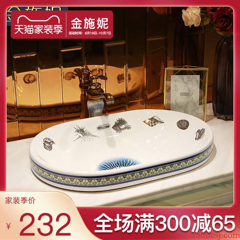 Ceramic half embedded in taichung basin sinks single basin sink basin household art the sink cabinet basin