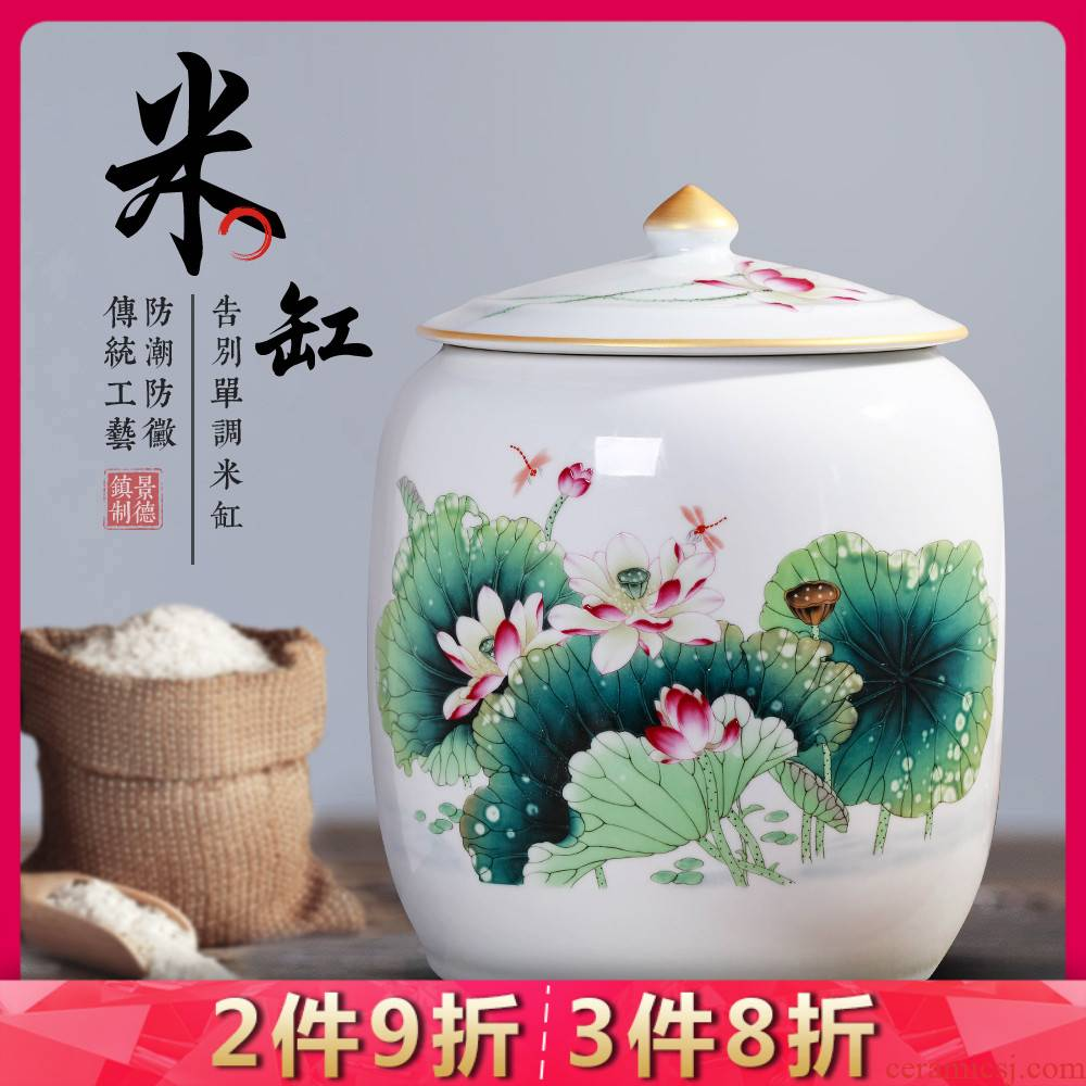 Jingdezhen ceramic barrel 20 jins outfit ricer box with cover seal pot rice box can save m household flour barrels of insects