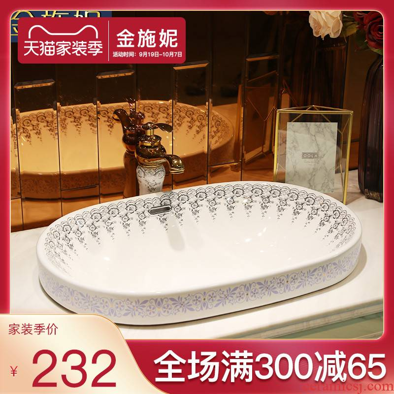 Jingdezhen European contracted ceramic half embedded in taichung basin basin household lavatory basin to art on the stage