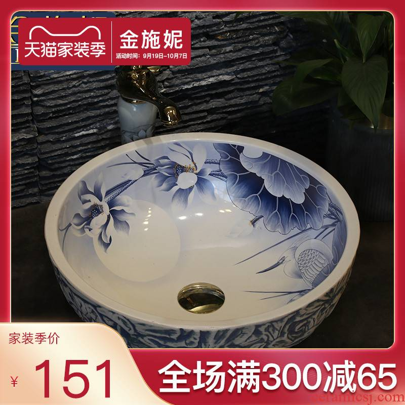 Basin of Chinese style restoring ancient ways on the ceramic lavabo household toilet Basin of single circular Basin small Basin that wash a face wash Basin