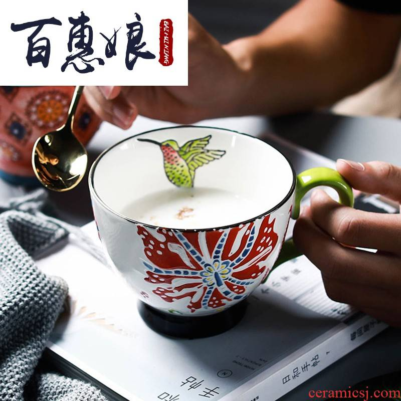 (niang BLY creative large glass ceramic handpainted mugs move handle water coffee cup Europe