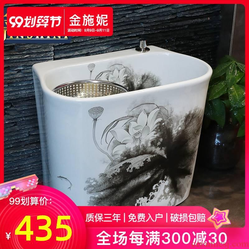 Double drive model of ceramic ink lotus mop pool household cleaning floor balcony rotating mop pool toilet