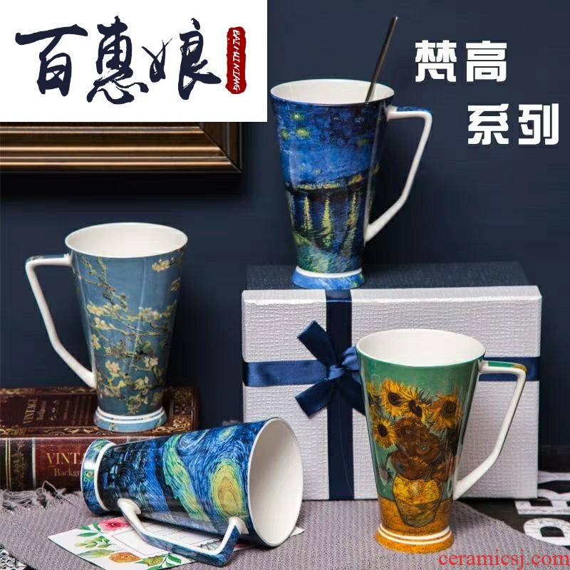(niang European - style ipads China mugs ceramic cup one spoon creative van gogh coffee cup ins cup with cover