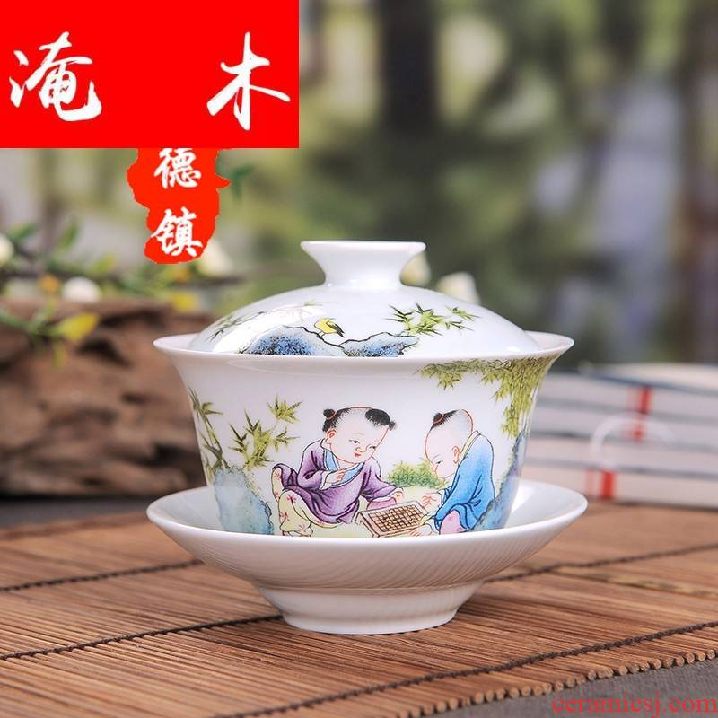 Submerged wood jingdezhen famille rose porcelain tureen tea powder enamel tong qu hand three bowls of kung fu tea mercifully