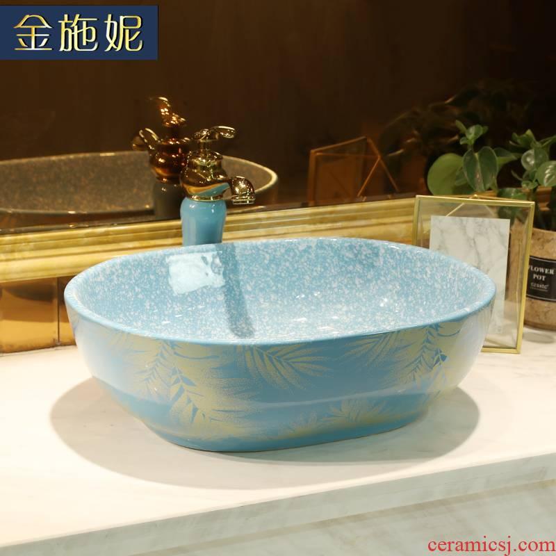 Art stage basin to household square shape the sink single ceramic black pool toilet lavatory basin balcony