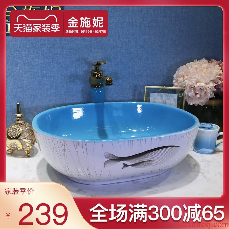 Mediterranean basin of ceramic table for wash gargle lavabo household elliptic art basin bathroom washs a face basin that wash a face