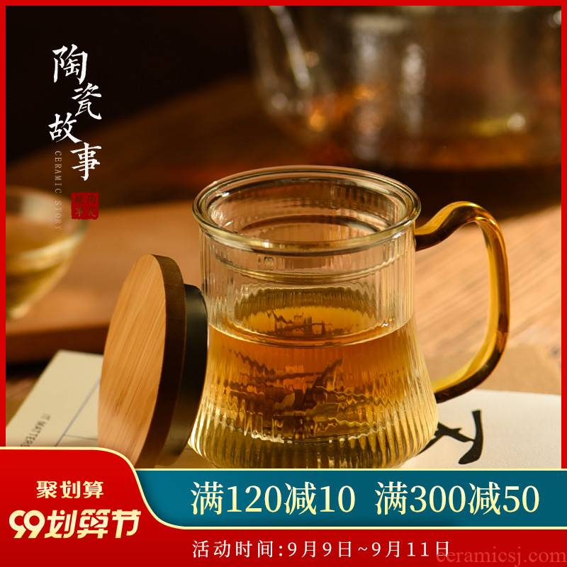 The Story of pottery and porcelain teacup glass cup men 's cup have the household separation tea cup tea cup filter cup with cover