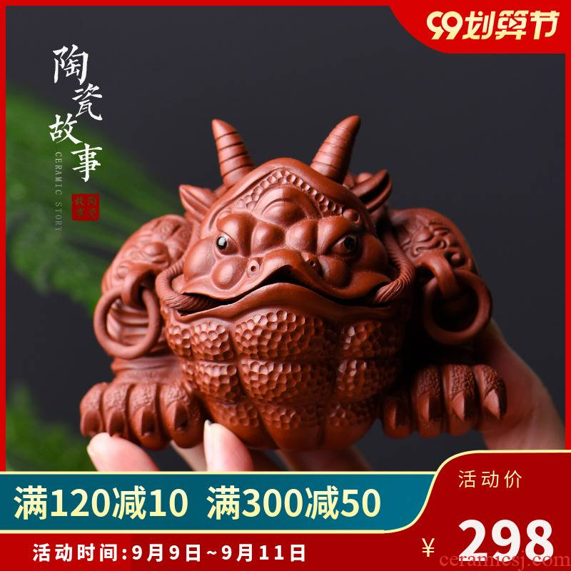 Ceramic story pet purple sand tea to keep pure manual play kung fu tea accessories creative boutique tea tea furnishing articles