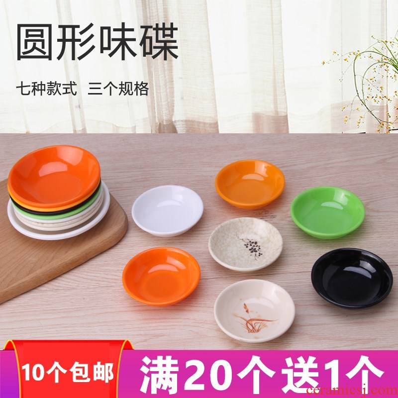 The Child seasoning sauce dish flavor dish of sauce dip plastic material with little restaurant porcelain - like white sauce ltd. melamine