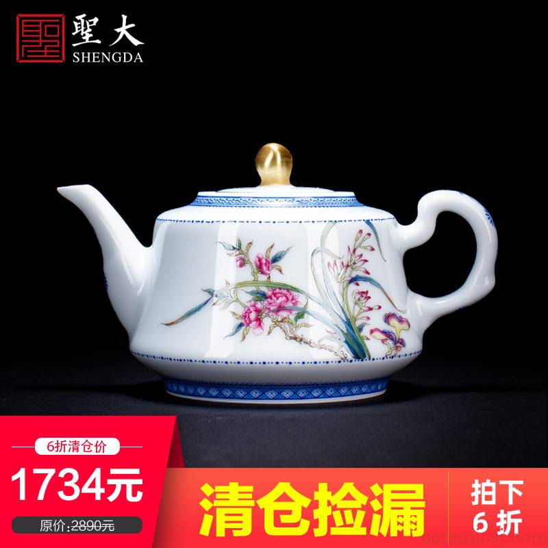 Holy big teapot hand - made ceramic kung fu colored enamel orchid peony ganoderma lucidum grain teapot single pot of jingdezhen tea service