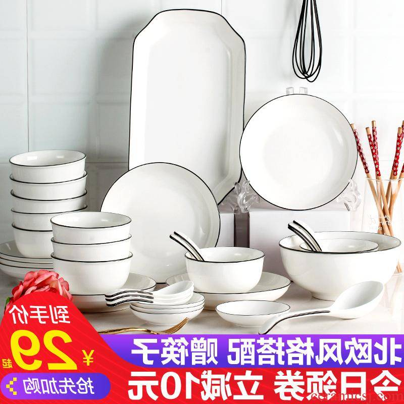The kitchen jingdezhen Japanese dishes suit Nordic ceramic bowl chopsticks, microwave oven plate eat rice bowl a