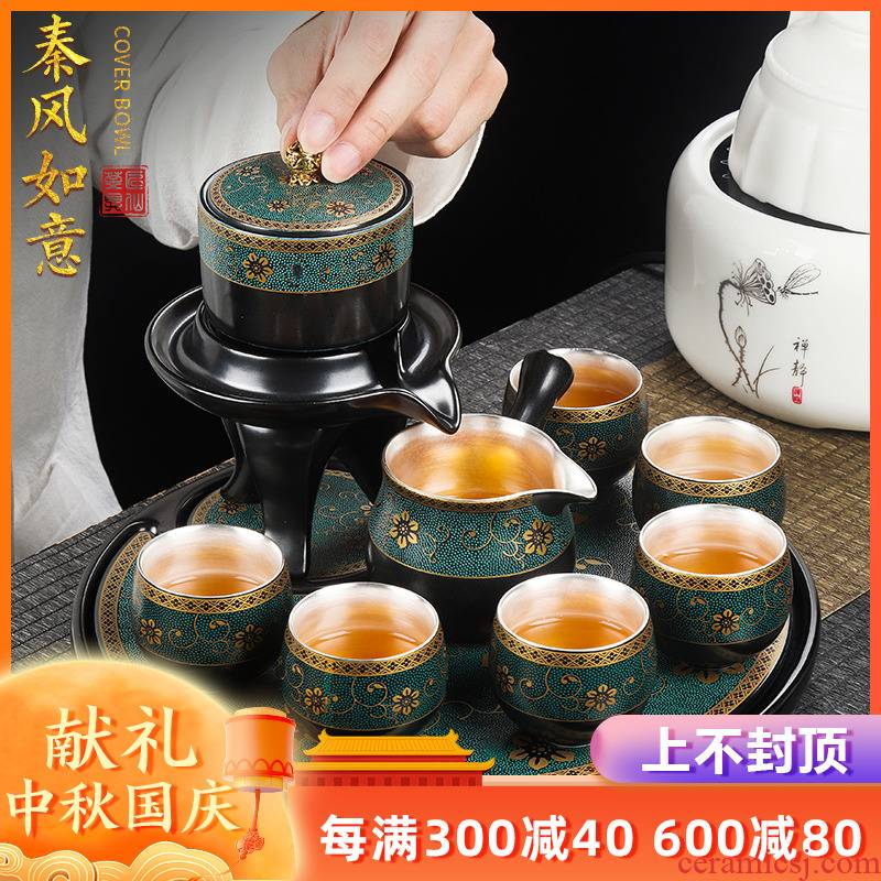 Artisan fairy tasted silver gilding automatic tea set ceramic household hot lazy kung fu tea cups of a complete set of the teapot