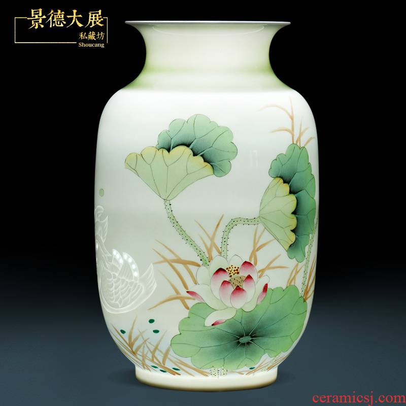 Wide expressions using hand - made dry lotus yuanyang jingdezhen ceramic furnishing articles sitting room adornment vase vases, I and contracted