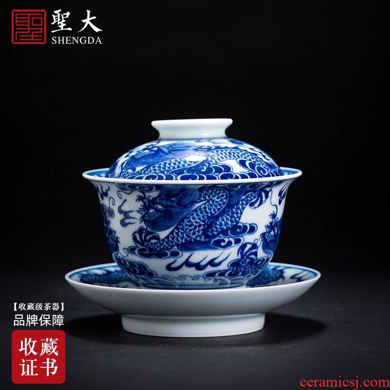 The big three to tureen pure manual hand - made ceramic blue full Kowloon grain tea bowl of jingdezhen tea by hand