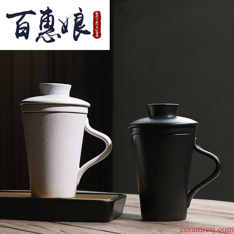 (niang coarse filter ceramic keller with cover large Japanese ceramic cups creative cup contracted home use of water