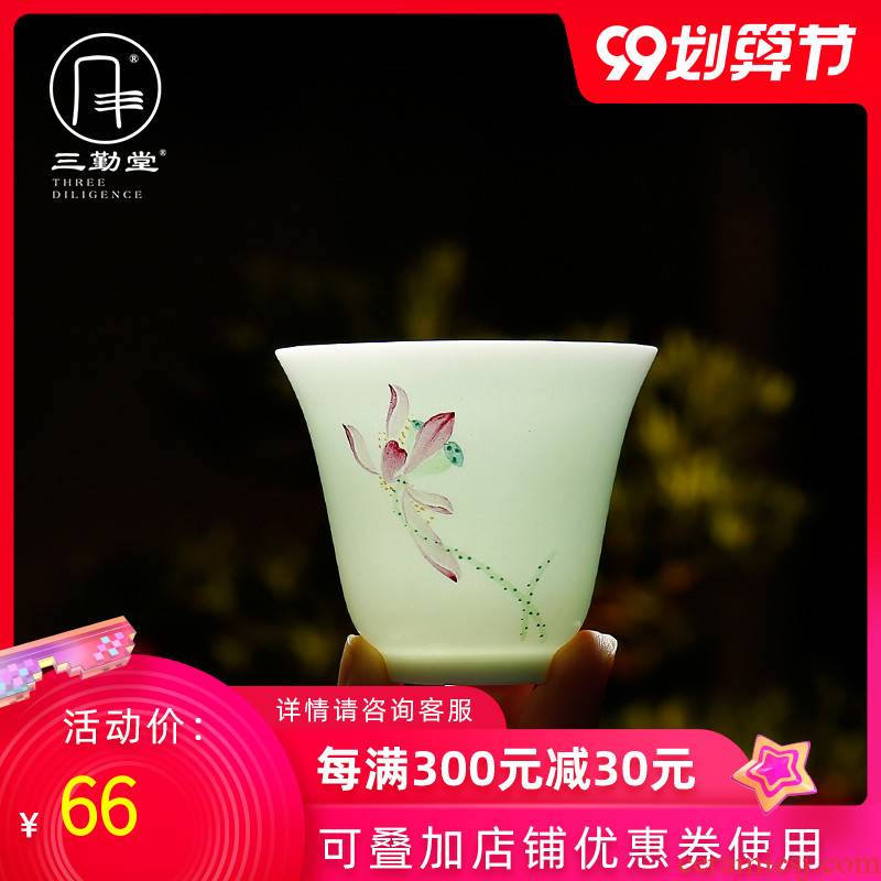The three regular sample tea cup jingdezhen ceramic master kung fu tea cup cup single CPU S42073 tea cup