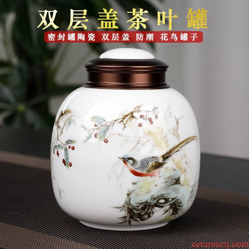 Chinese style restoring ancient ways with green tea caddy fixings seal pot small portable jingdezhen ceramic half jins of loose tea box