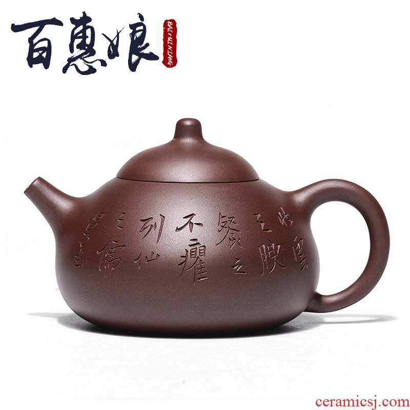 (niang yixing purple clay teapots pure manual master collection tea set keeping undressed ore HengYun purple clay