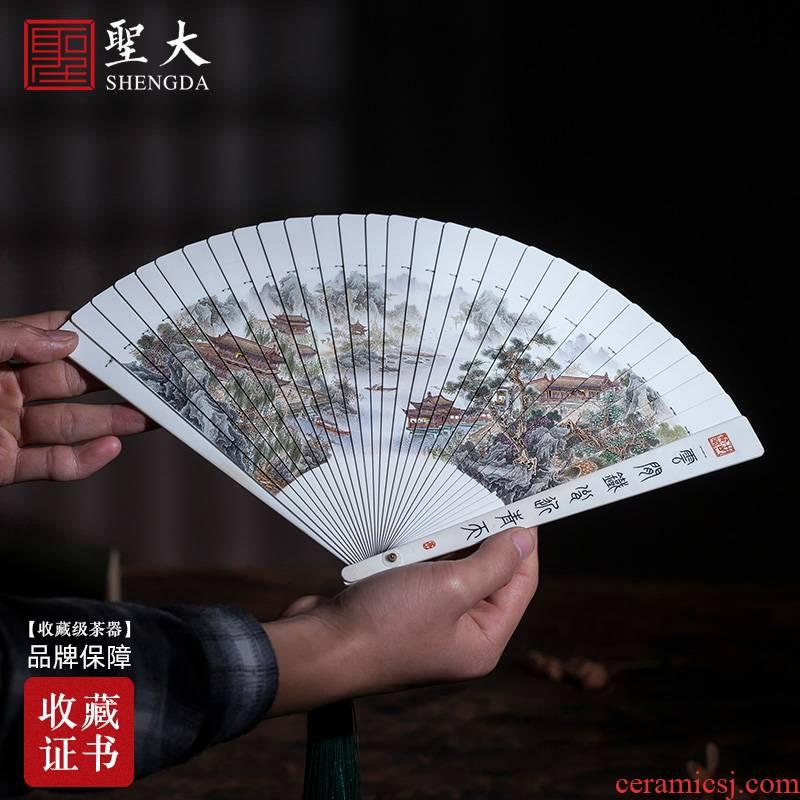 Holy big ceramic hand - made thin foetus nano ceramic heavy famille rose porcelain sea fan all hand jingdezhen tea furnishing articles