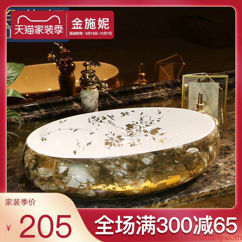 The stage basin ceramic lavabo art household Mosaic gold oval for wash basin toilet stage basin sinks
