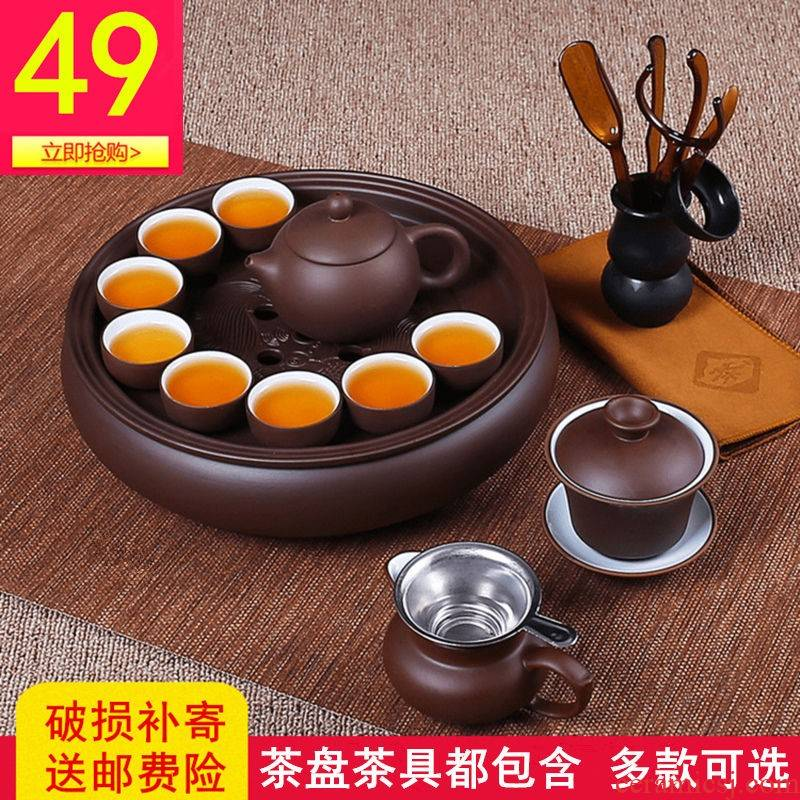 The kitchen violet arenaceous kung fu tea set suits for The modern household contracted chaoshan ceramic teapot ground of a complete set of tea cups