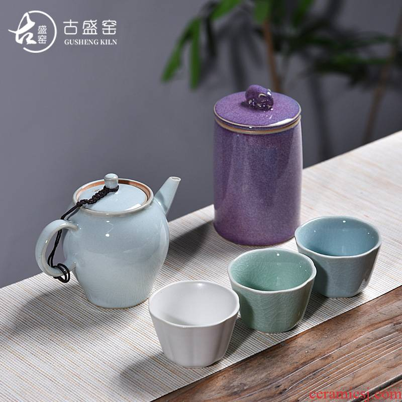 Ancient sheng up 3 new high - ranked imperial concubine five of Ancient jun elder brother up with porcelain masterpieces small) a pot of three cups of ceramic package