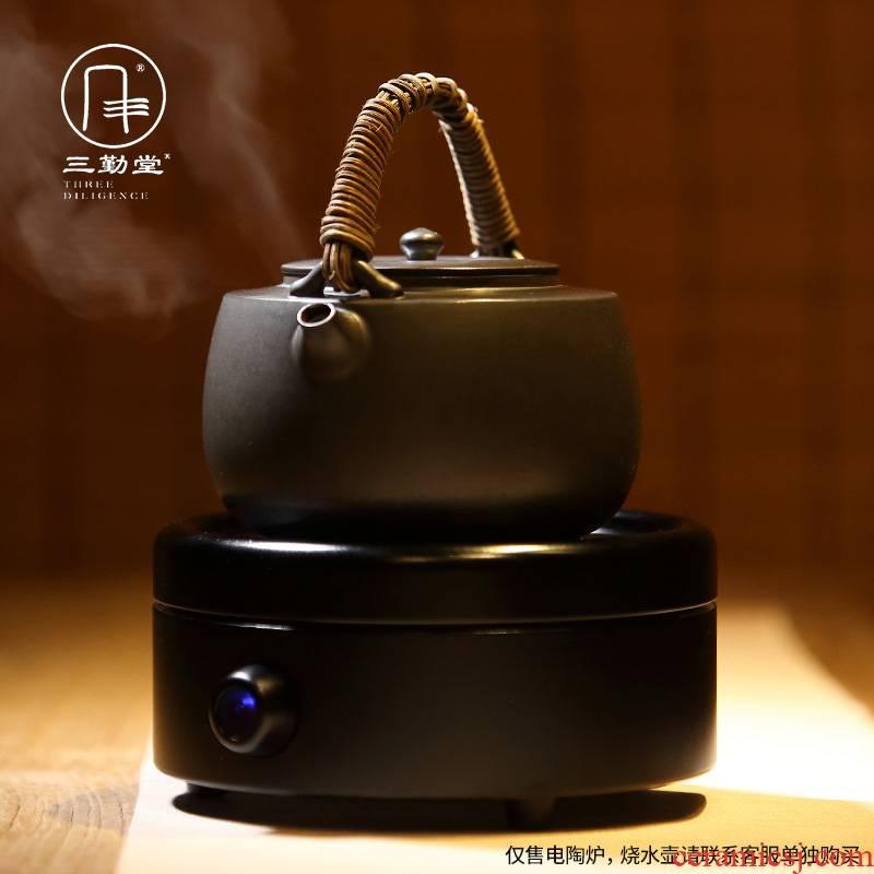Three frequently hall electric TaoLu household mini small desktop.mute tea stove to boil tea hydropower S81037 ceramic furnace'm