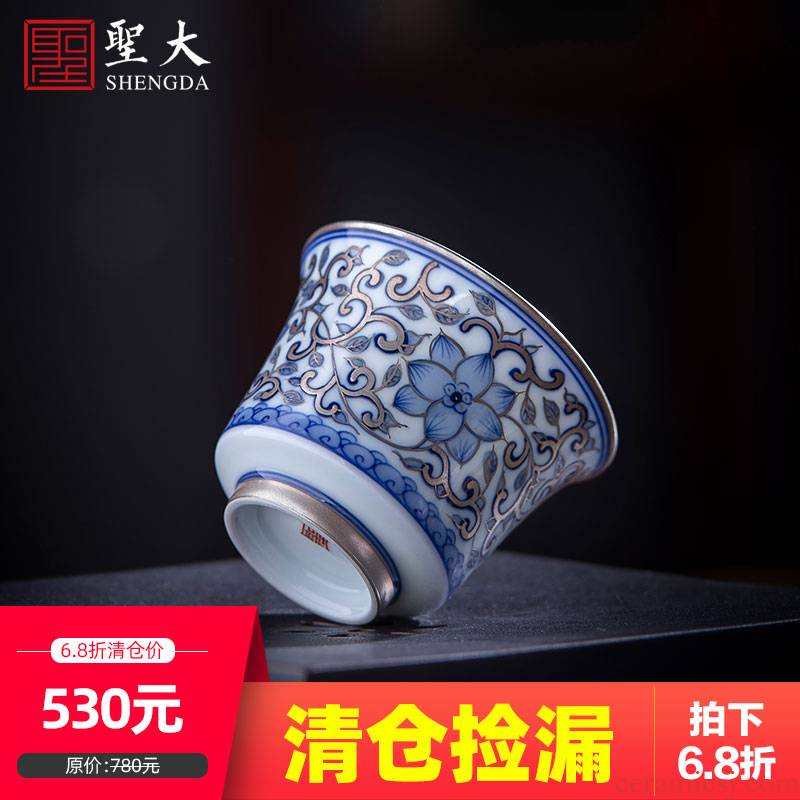 Blue and white trace silver Santa teacups hand - made ceramic kung fu put lotus flower cup sample tea cup manual of jingdezhen tea service master