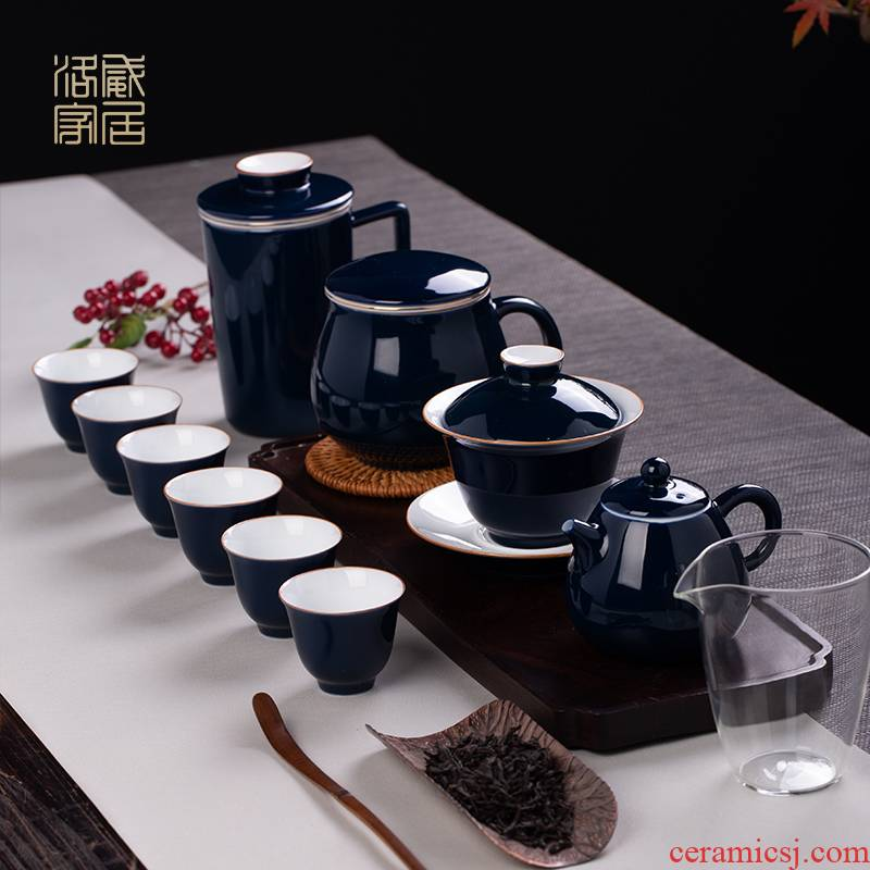 The blue tea set kung fu tea tea set household gift box of a complete set of jingdezhen ceramic ji blue cup with a gift