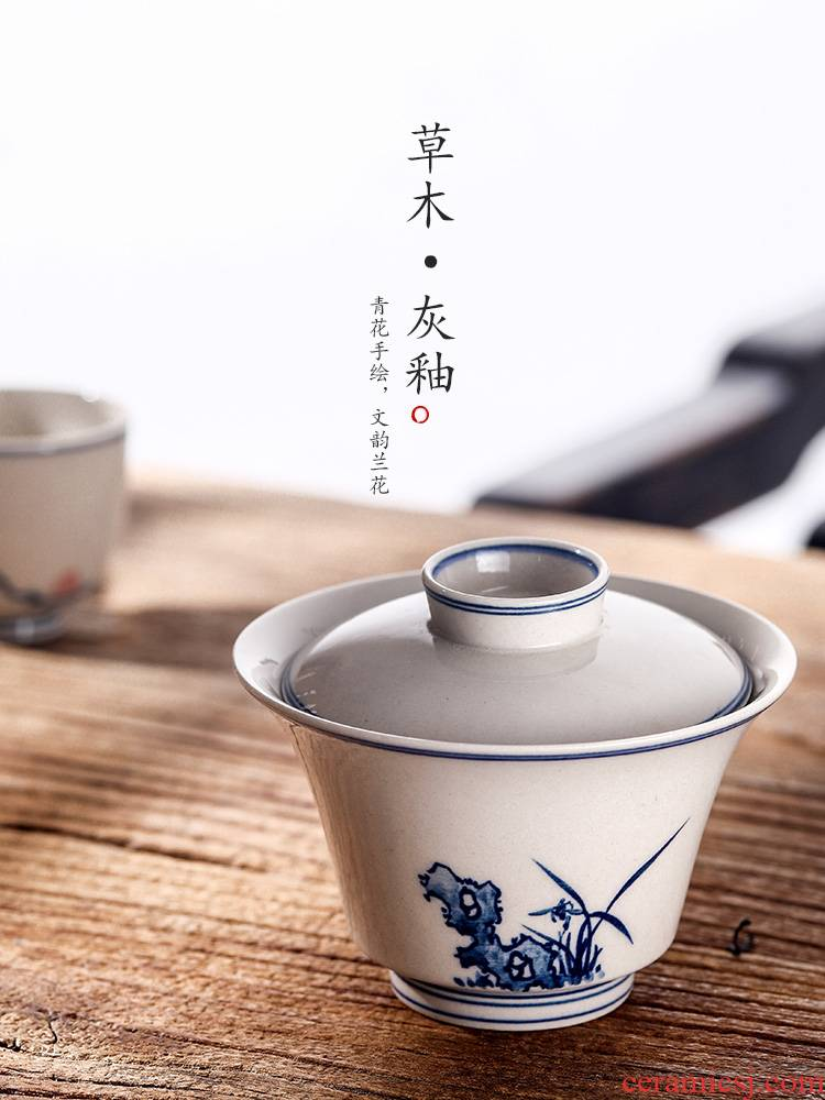 Jingdezhen blue and white tureen single tea is pure manual effort against the hot tea cup hand - made orchid plant ash tea sets