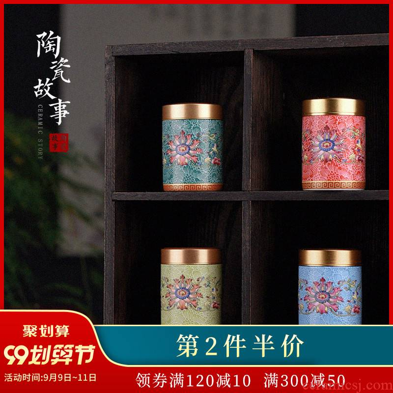 Story of pottery and porcelain tea pot small portable colored enamel sealing boutique high - end tea mini storage tanks