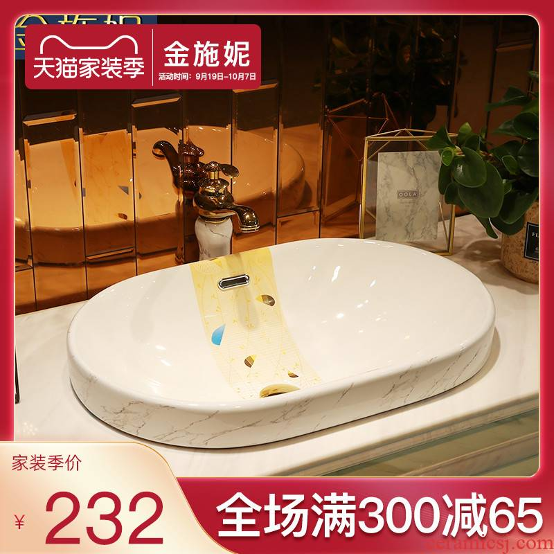 Jingdezhen ceramic half embedded in taichung basin sinks single basin household art stage basin of continental basin on the stage