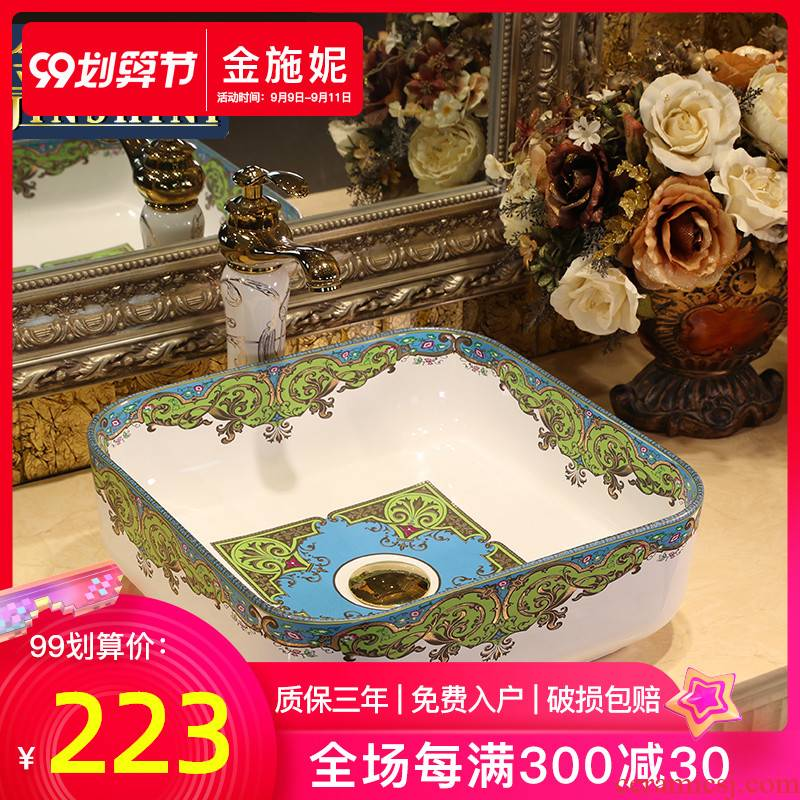 European stage basin to a square household sink art lavatory basin colored square ceramic lavabo