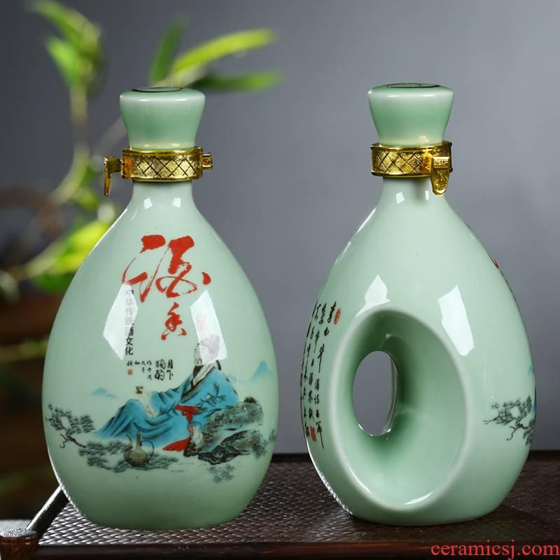 1 kg pack of jingdezhen ceramic bottle home hip hand grasp pot seal wine wine to lock the wine jar