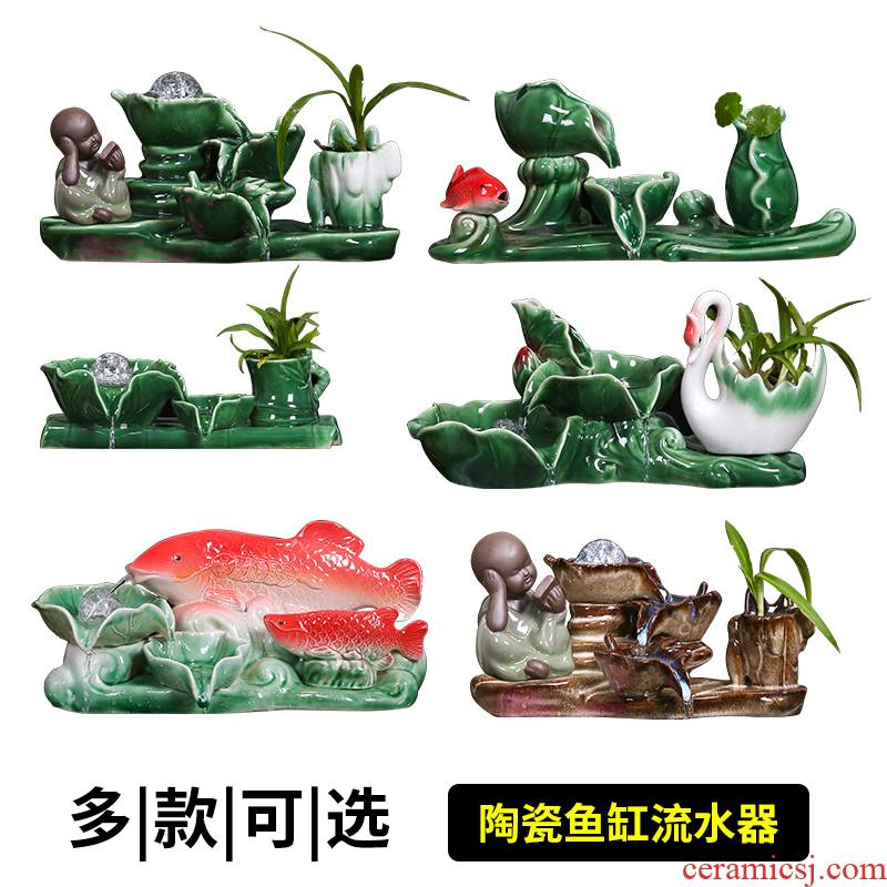 Jingdezhen ceramic aquarium water fountain furnishing articles sitting room of the water cycle in plutus creative a goldfish bowl, furnishing articles