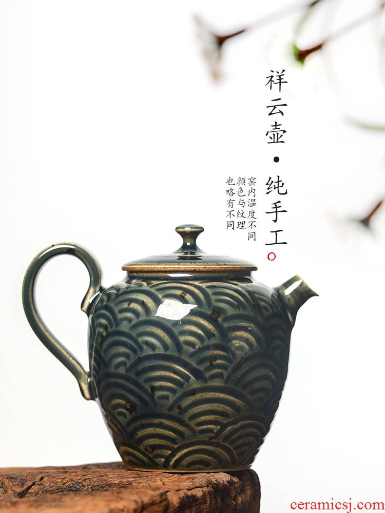Kombucha tea teapot jingdezhen ceramic all hand carved auspicious cloud color glaze ball hole, single pot of Chinese tea set