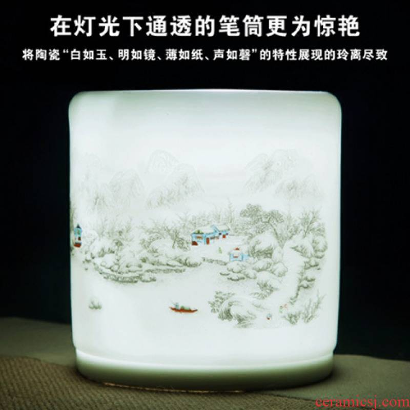 Jingdezhen porcelain brush pot desktop furnishing articles head 'day gift office supplies four treasures of the study study adornment ornament