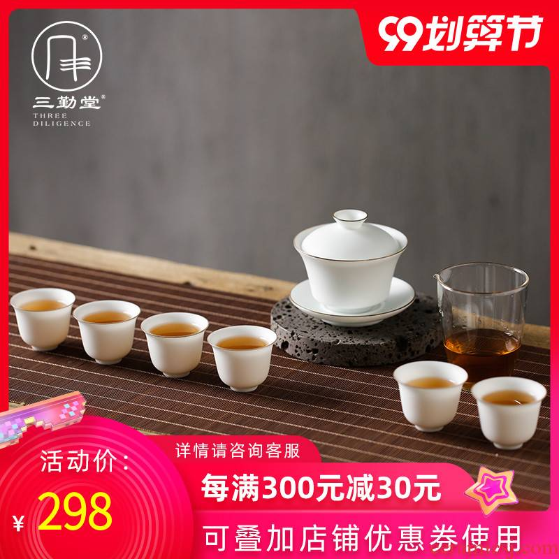 Three frequently hall was suit jingdezhen ceramic kung fu tea set white porcelain of a complete set of fat white TZS033 tureen small cup