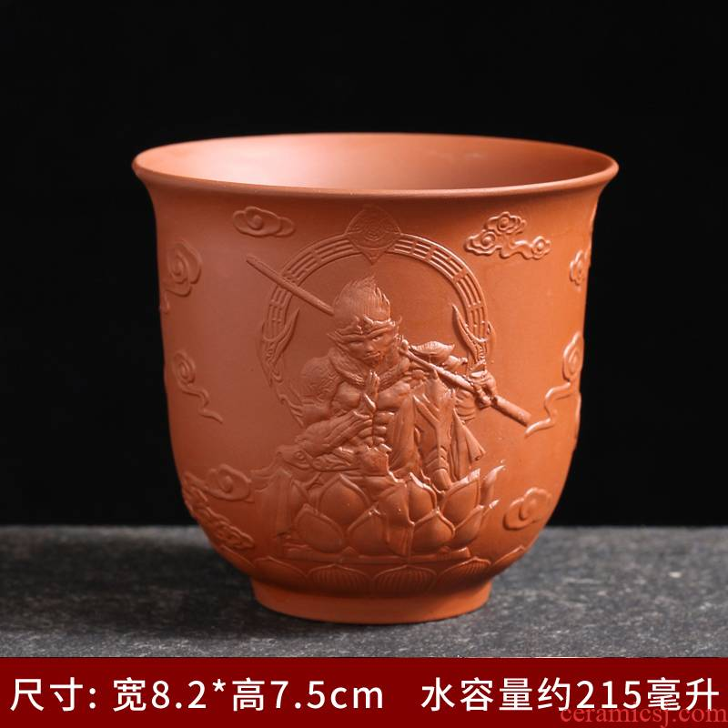 Yixing purple sand cup single sample tea cup kung fu tea sets tea master cup single cup large - sized suet jade
