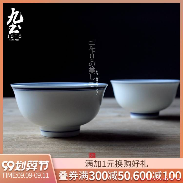About Nine soil hand - made porcelain bowl rainbow such as bowl of rice bowl bowl jingdezhen ceramic bowls rainbow such as bowl tribute eat food bowls