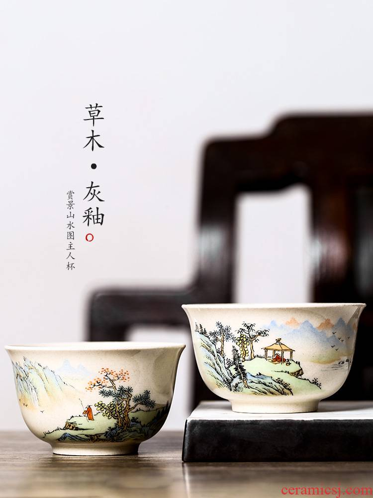 Jingdezhen ceramic sample tea cup master cup single CPU high - end hand - made of plant ash glaze landscape kunfu tea for a cup of tea