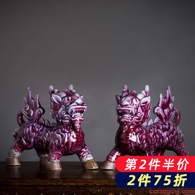 Variable jun porcelain kirin a pair of opening gifts sitting room adornment handicraft furnishing articles household act the role ofing is tasted office decoration