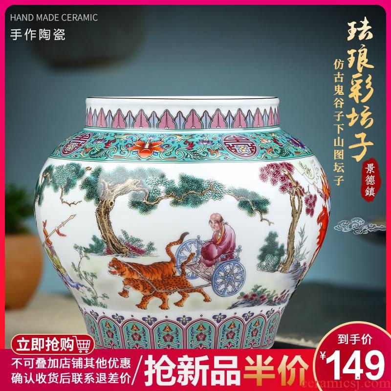 Jingdezhen porcelain jar colored enamel flower vase sitting room adornment TV ark, rich ancient frame handicraft furnishing articles