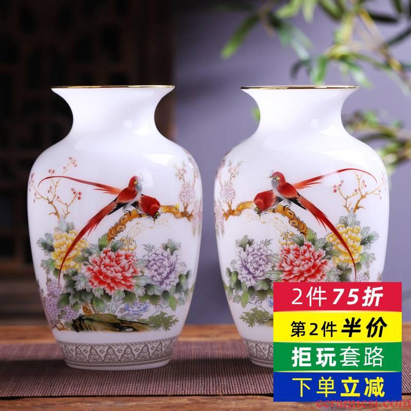 Jingdezhen ceramics powder enamel vase jade porcelain for bottle home flower arranging wine rich ancient frame sitting room adornment is placed