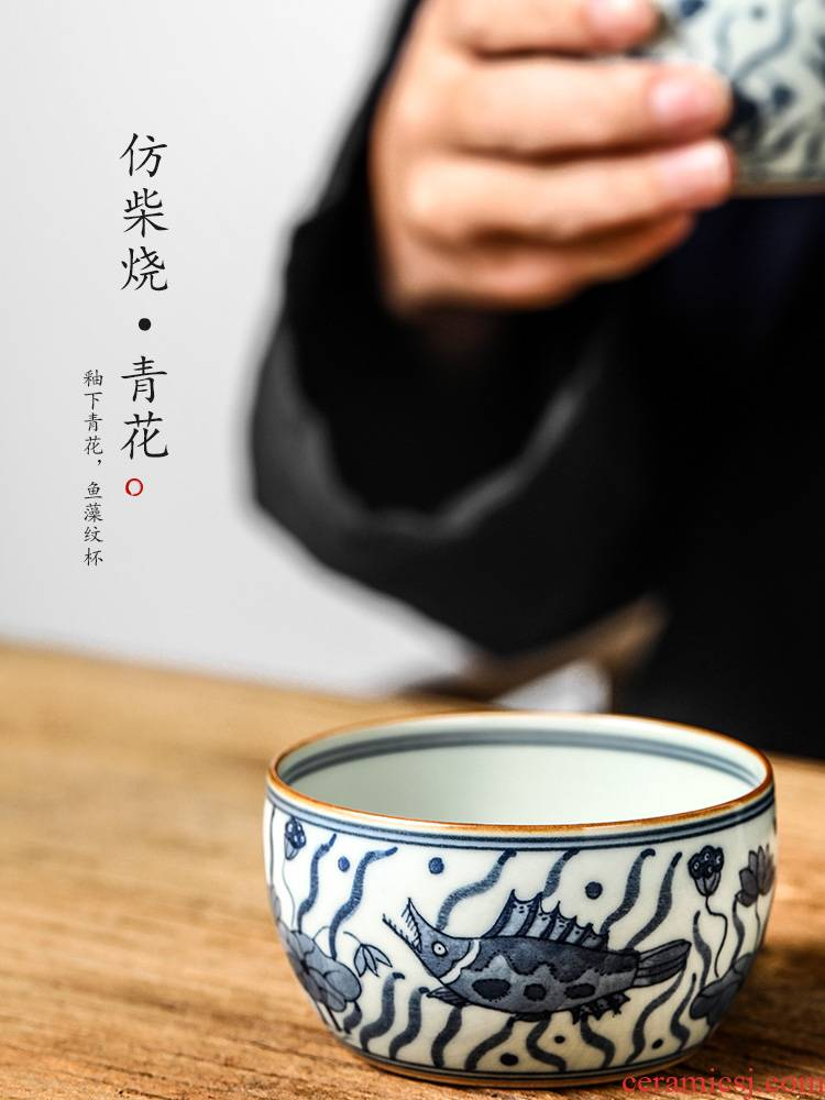 Jingdezhen blue and white master cup single cup large hand - made kung fu tea cup pure manual archaize ceramic fish algae grain tea set