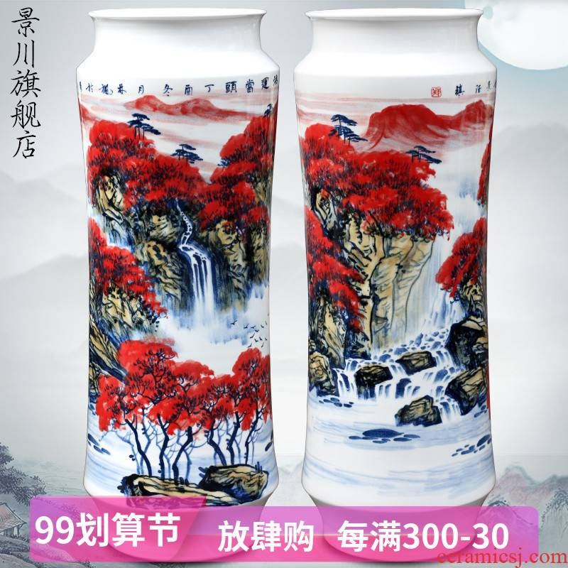Much luck, jingdezhen hand - made landscape painting the sitting room of Chinese style household ceramics vase painting and calligraphy cylinder furnishing articles