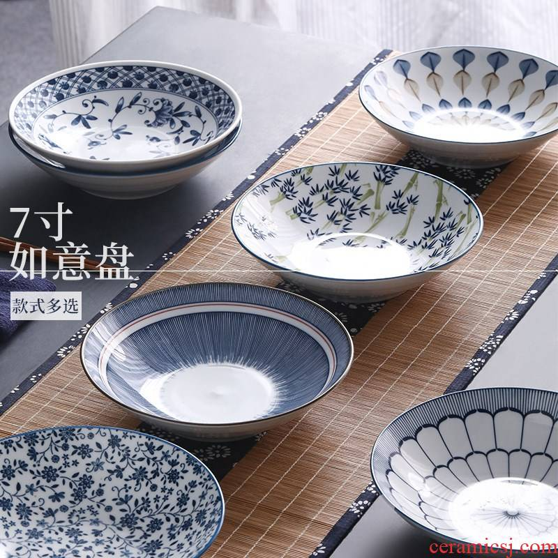 Jingdezhen blue and white glaze and Japanese hand - made color ceramic tableware ins creative move under the household 7 inch plate